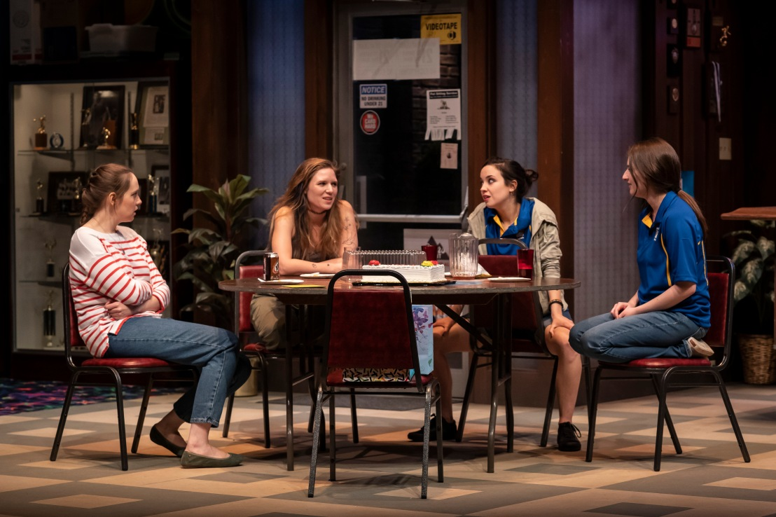 Review: TWILIGHT BOWL at Goodman Theatre